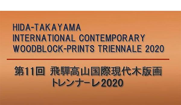 hida-takayama-video2